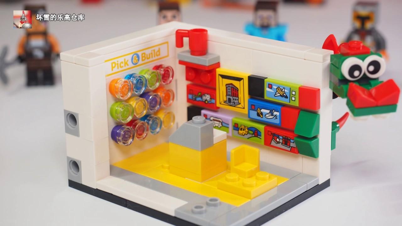 Lego Store Vip Build