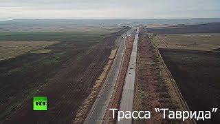 Зимний Крым: трасса «Таврида»