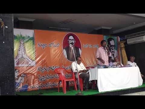 Remembering Gurram Jashuva Dalit poet Part 1-2