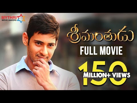 Srimanthudu Telugu Full Movie | Mahesh...