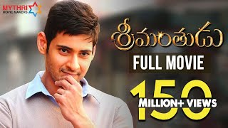 Mahesh Babu Latest Telugu Movie 2017 | Srimanthudu Telugu Full Movie | Shruti Haasan | Jagapathi