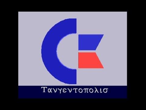 Skandal - Tangentopoli - Amiga 40k Intro (50 FPS)