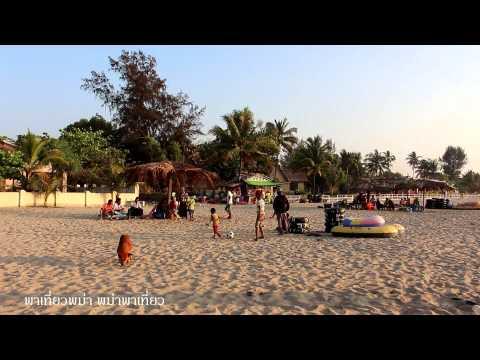 Chaung Thar Beach , Myanmar - HD