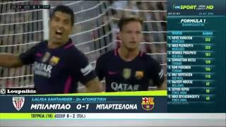 athletic bilbao vs fc barcelona 0 1 all goal and highlights 28 8 2016
