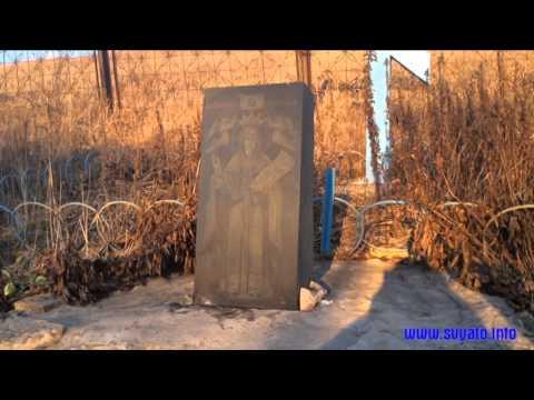 знакомства в городе октябрьске башкирия