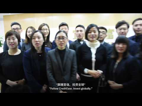 Corporate Video :   Wealth Management China