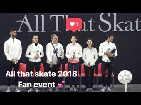 All that skate 2018 Fan event 올댓 2018 팬미팅 part.1