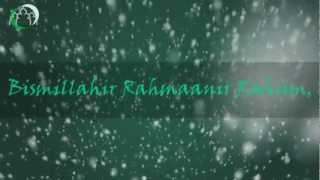 Bismillah ~ Dawud Wharnsby {HD}
