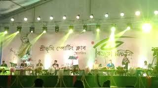 Tumi Elena Bengali song Live