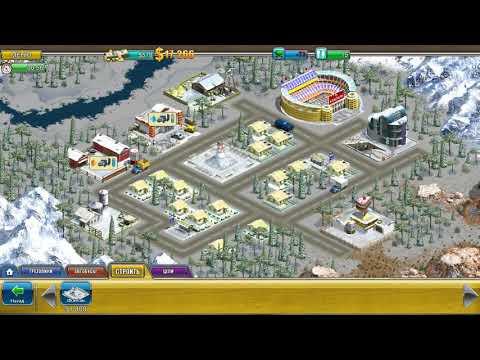 Виртуальный Город 2   Райский курорт Обзор