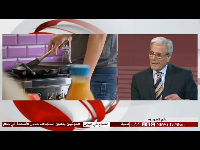 Dr Ahmed Ismail - BBC Interview - Major Causes of Gynaecological Problems