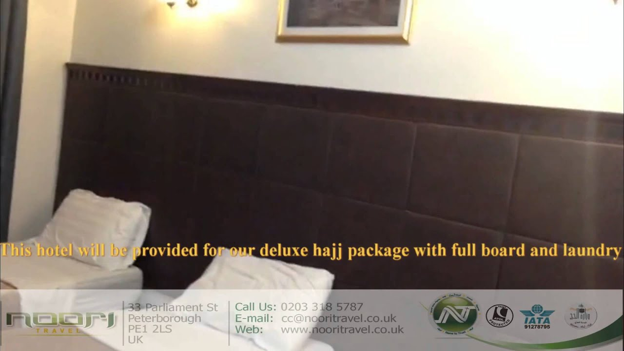 Al Mukhtara International Hotel Hajj 2014 Deluxe Package Mukhtara International Youtube