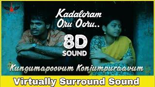 kadaloram oru ooru From Kunguma Poove Kunju Purave Sathishkumar6742@gmail.com