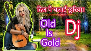 Bewafai dj song hindi ।। 2018 new bhojpuri video ...