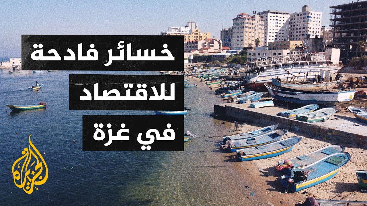 إغلاق المعابر يكبد القطاعات الاقتصادية خسائر فادحة بغزة  - 23:55-2021 / 6 / 16