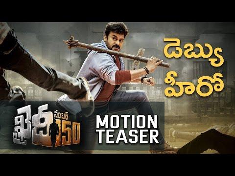 Khaidi No 150 Movie Latest Motion Teaser...