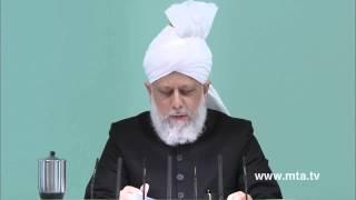 2011-12-16 Der Heilige Koran als Quelle der Rechtleitung und der Erlösung