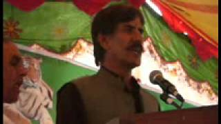 Ex Seceratry Information PPP Tehsil Kahuta Zulifiqar.Sati join Muslim League (N)