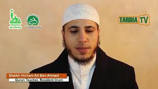 Bacaan Al Fatihah Dengan 7 Qiraat. Syeikh Hicham Ait Ben Ahmed