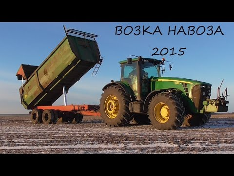 возка навоза-2015. transportation of manure 2015