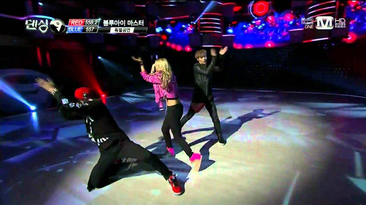 130928 Dancing 9 Hyoyeon Kai Lay Dance Cut Audio Edit ...