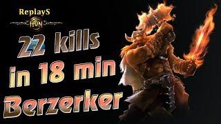 HoN replays - Berzerker - Immortal - 🇺🇦 `Lex Gold II