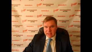 видео Блокировка расчетного счета налоговой и банком: причины, проверка