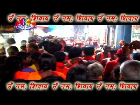 Shiv Darbar | Darshan Kali Bhole Naath Ke | Vivek Bawaria