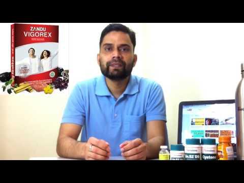 Zandu Vigorex Benefits & Review | झंडू विगोरेक्स शीघ्रपतन दूर कर उर्जा और क्षमता बढ़ाये