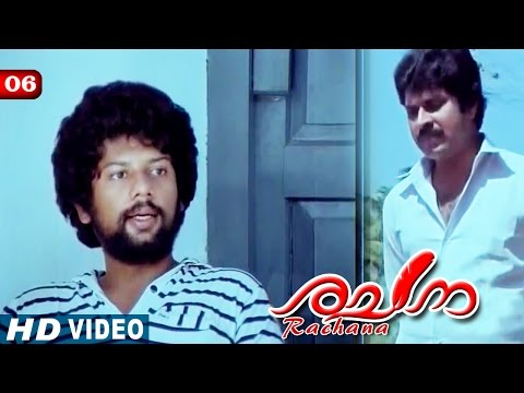 Rachana Movie Clip 6 | Vijay Menon Insulting Mammootty