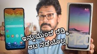 ಕೊನೆಗೂ ಬಂತು ಸ್ಯಾಮ್ ಸಂಗ್ Galaxy M20 | ಯಾಕೆ ಕೊಳ್ಳಬೇಕು ?  | Samsung Galaxy M20 review | Kannada video