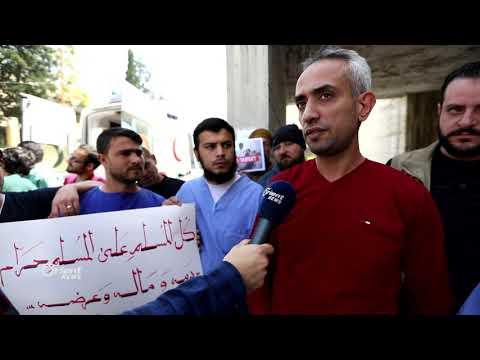 وقفة احتجاجية للكادر الطبي بمشفي إدلب التخصصي تنديدا باقتتال الفصائل  - 17:21-2018 / 4 / 18