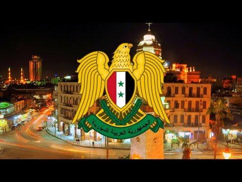 Syrian Patriotic Song: Ya Halab (Oh Aleppo)