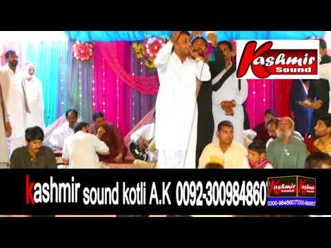 Download Panag shreef Darbar uras program 2018 | P5 | Ch Mukhtar vs Raja Nadeem | #Mahiya-Episode-632 Mp4 baru