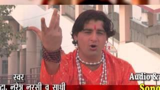 Doli Aur Arthi Promo Naresh Narsi Devotional Sonotek Hansraj