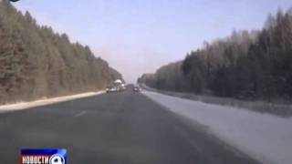 ДТП на трассе Екатеринбург-Реж.mp4