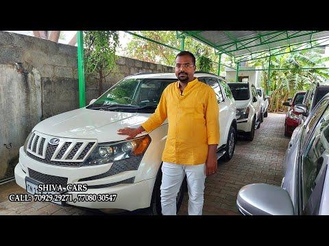 BEST USED LOW BUDET CARS SALES IN TAMIL NADU   SHIVA CARS  