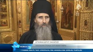 Самый тихий подвиг: в Троице-Сергиевой Лавре прощаются с архимандритом Кириллом