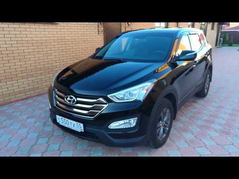 В продаже Hyundai Santa Fe, 2013 года, идеального состояния, какая цена?