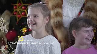 Клинское подворье, Московская область