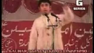 Mir Anees Marsiya on Hazrat Abbas by Abu Talib Rizvi Part 1