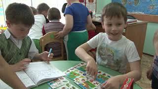 Один день из жизни детского сада. Подготовительная группа.