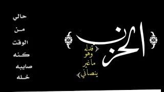 تصميم شاشه سوداء بدون حقوق بدر العزي شيلة والله ما انساه لو انه تناساني أجمل تصميم جديد