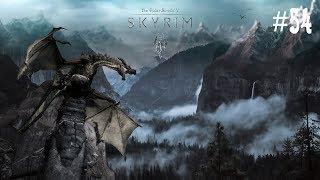 The Elder Scrolls V: Skyrim. стрим #54 (часть 1)...крашнулся OBS.
