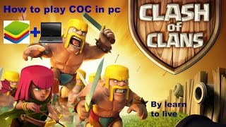 How to play clash of clans on pc with bluestacks in windows 8/8.1/10