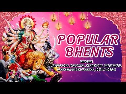 POPULAR DEVI BHAJANS NARENDRA CHANCHAL,SONU NIGAM,LAKHBIR SINGH LAKKHA I AUDIO JUKE