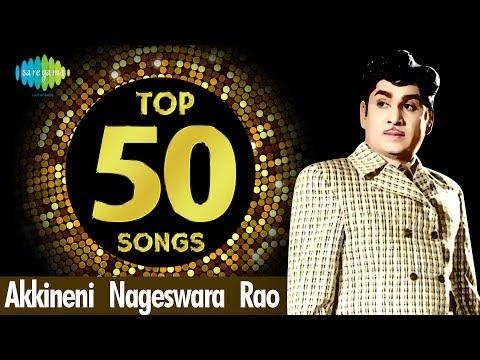 TOP 50 Songs of ANR | Ghantasala | Akkineni Nageswara Rao | One Stop Jukebox | Telugu | HD Songs