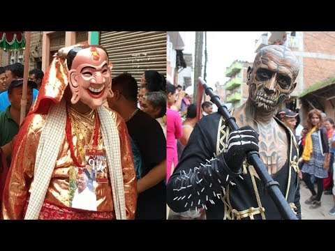 Highlights of Gaijatra | Cow festival | in Kathmandu - Kirtipur and Panga