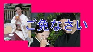 三田寛子【中村橋之助】浮気相手『市さよ』京都の人気芸妓の美人度ww...