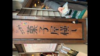Kashiya-yokocho in Kawagoe - 川越の菓子屋横丁